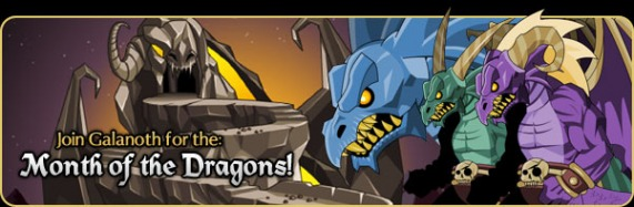 Newest Happenings (AQWorlds) - AQ Worlds Hangout